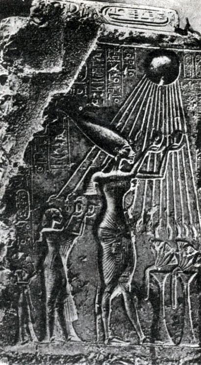 79 а. Поклонение фараона Эхнатона солнцу. Рельеф из храма в Ахетатоне (Эль-Амарне). XVIII династия. Начало 14 в. до н. э. Каир. Музей.