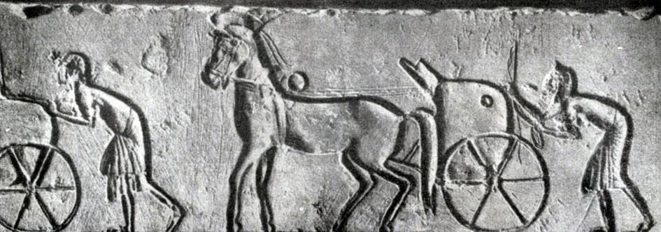 79 6. Колесницы. Рельеф из xpaмa Солнца в Ахетатоне (Эль-Амарне). XVIII династия. Начало 14 в. до н. э. Нью-Йорк.