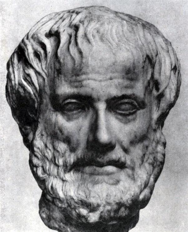 226 а. Портрет Аристотеля. Конец 4 в. до н. э. Мраморная римская копия с утраченного оригинала. Вена. Музей.