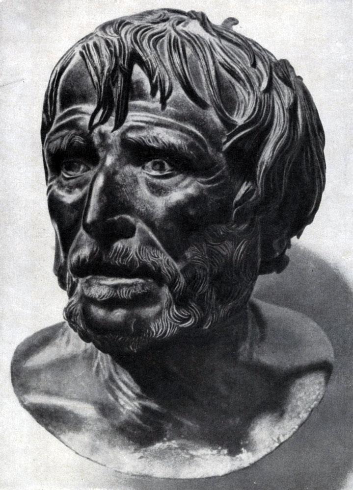 228. Портрет философа (так называемый Сенека). Бронза. 3—2 вв. до н. э. Неаполь. Национальный музей.