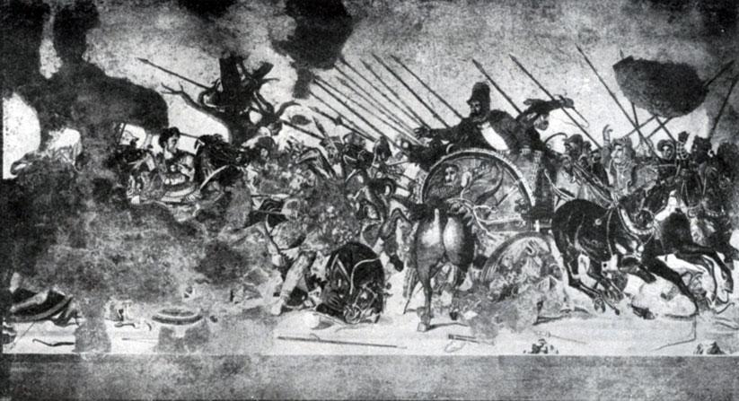 234 а. Битва Александра с Дарием. Мозаичная копия с картины конца 4 в. до н. э., найденная в доме Фавна в Помпеях. Неаполь. Национальный музей.
