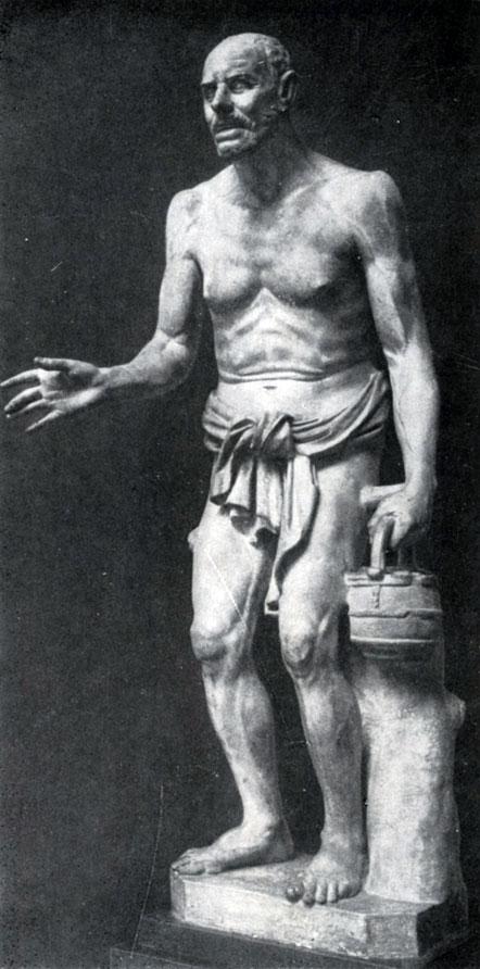 237 6. Старый рыбак. 2—1 вв. до н. э. Мраморная римская копия с утраченного оригинала. Рим. Ватикан.