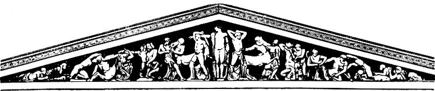 Западный фронтон храма Зевса в Олимпии.Реконструкция.