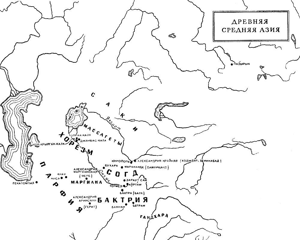 Народы Средней Азии - Этнопсихологический словарь - Словари и