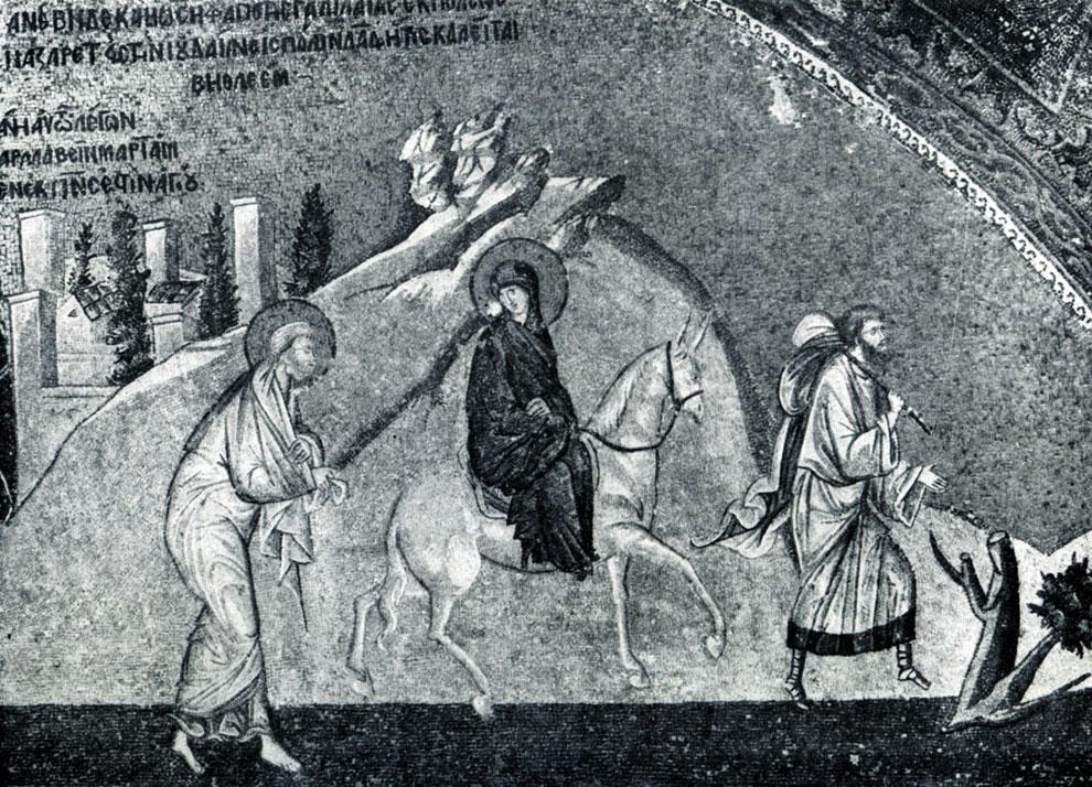 43.  Путь в Вифлеем. Мозаика внешнего нарфика церкви монастыря Хора (Кахрие-Джами) в Константинополе. Начало 14 в.