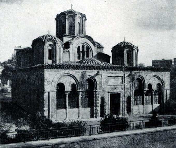 44 а. Церковь Апостолов (Сууксу-Джами) в Фессалониках. 1312-1315 гг. Вид с северо-запада.