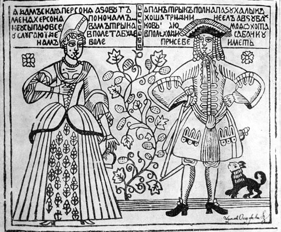 101. Херсона и пан Трык. Гравюра на дереве, XVIII в.