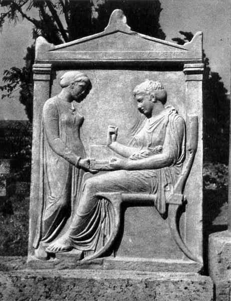 Надгробие гегесо из афин варианты памятников с крестом
