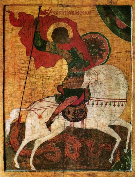 Новгородская икона чудо георгия о змие xv века из третьяковской галереи
