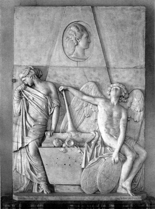 Надгробие м.п.собакиной, 1782 Цоколь резной из габбро-диабаза Ак-Довурак