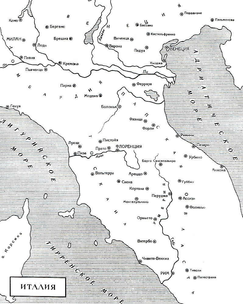 Италия северная и центральная путеводитель