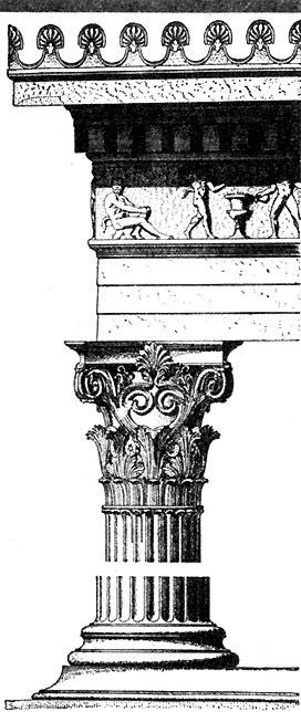 Акрополь в Афинах (Соколов Г..