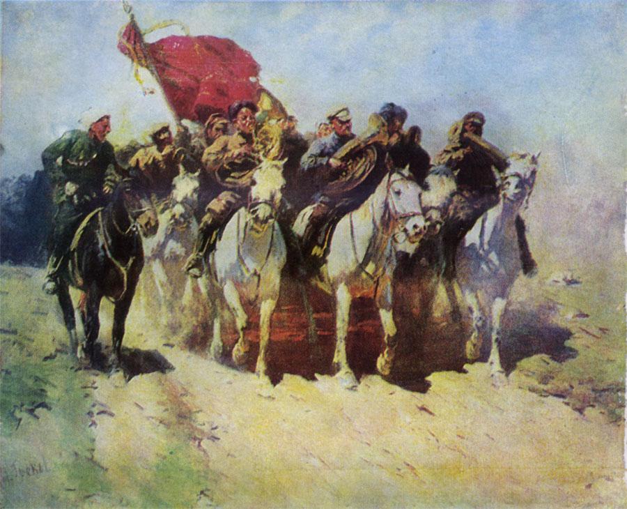 М б греков трубачи первой конной