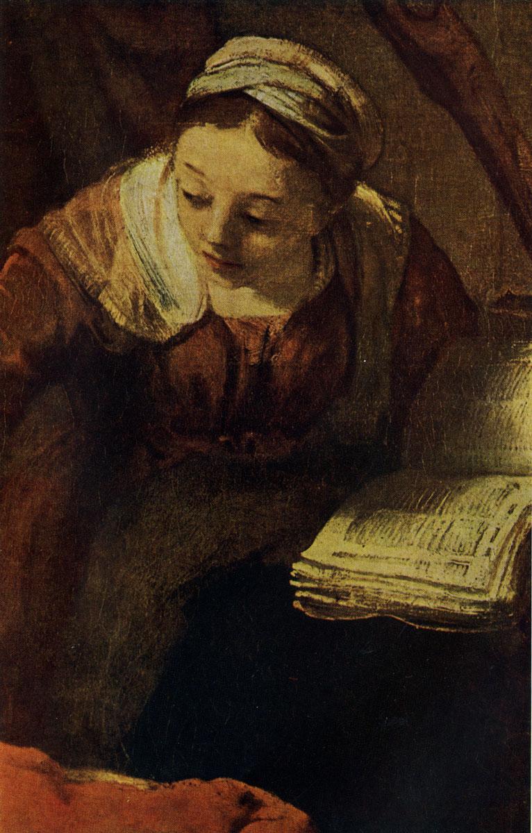 Рембрандт. Святое семейство. Фрагмент. 1645 г. Ленинград, Государственный Эрмитаж.