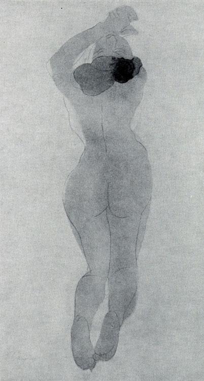 Огюст Роден. Портрет скульптора Далу ...: artyx.ru/books/item/f00/s00/z0000019/st004.shtml