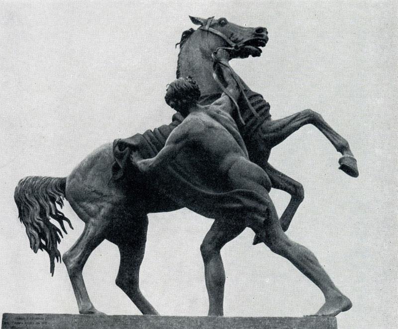 П. К. Клодт.  Укротитель коня.  Скульптурная группа на Аничковом мосту в Ленинграде.  Бронза.  1841 г.