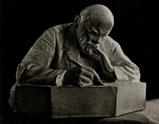 2. Н. Андреев. В. И. Ленин пишущий. 1920