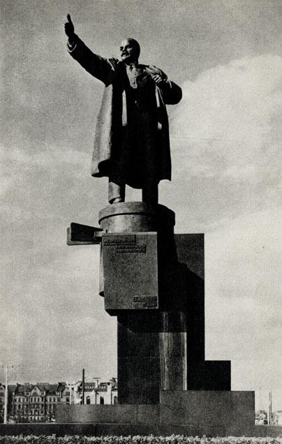 6. С. Евсеев, В. Щуко. Памятник В. И. Ленину у Финляндского окзала в Ленинграде. 1925