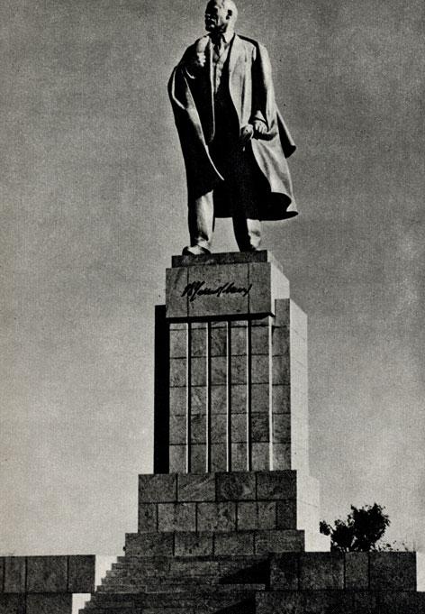 10. М. Манизер. Памятник В. И. Ленину в Ульяновске. 1940