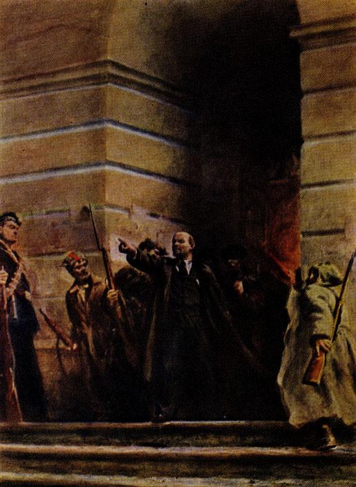 В. Цыплаков. В. И. Ленин. 1947