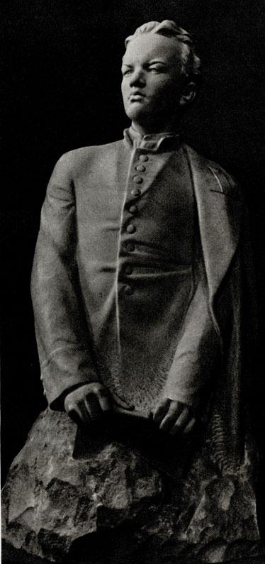 14. В. Цигаль. В. И. Ленин-гимназист. 1949