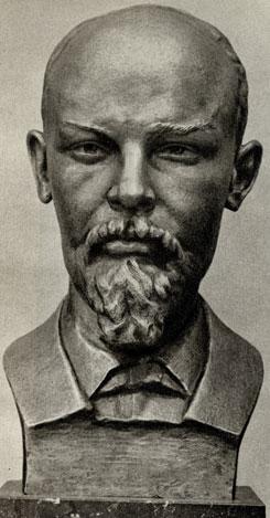 15. Я. Николадзе. В. И. Ленин времени создания 'Искры'. 1947