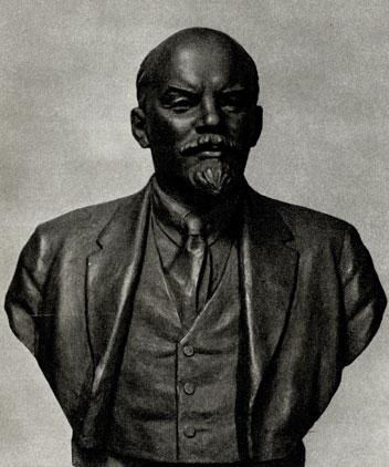 16. Бриедис, Я. Бриедис. В. И. Ленин. 1951