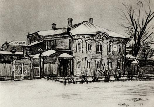 18. П. Митурич. Дом Ульяновых. 1945