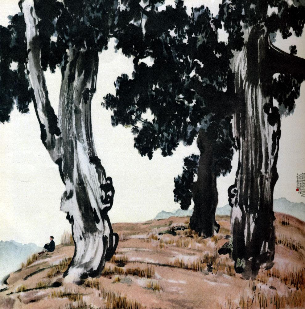 Искусство китая 1957 искусство китая 1957