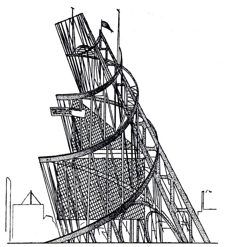 В.Е.Татлин. Проект «Башни III Интернационала». 1919 г