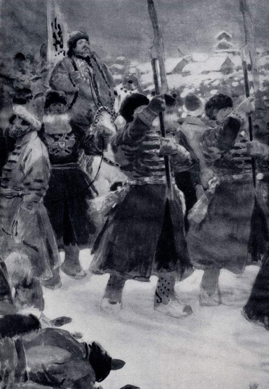 С. В. Иванов. Царь. XVI век. 1902 г. Москва, Третьяковская галлерея