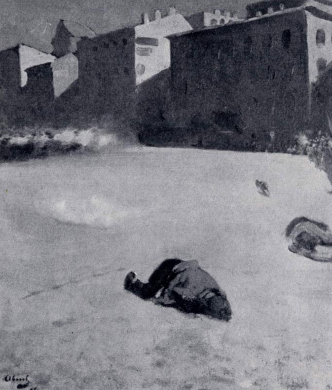 С. В. Иванов. Расстрел. 1905 г. Москва. Музей Революции СССР