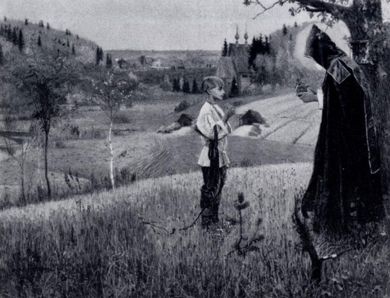 М. В. Нестеров. Видение отроку Варфоломею. 1889 — 1890 гг. Москва, Третьяковская галлерея