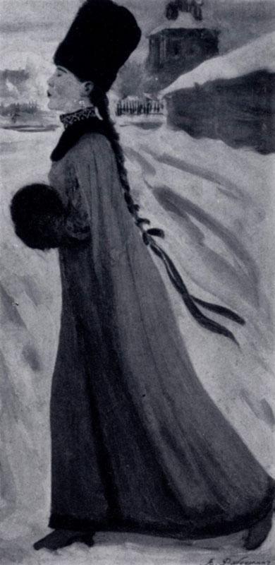 А. П. Рябушкин. Боярышня XVII века. 1903 г. Ленинград, Русский музей