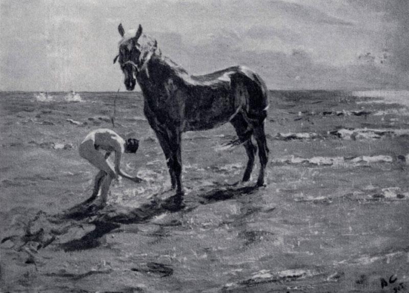 В. А. Серов. Купание лошади. 1905 г. Ленинград, Русский музей