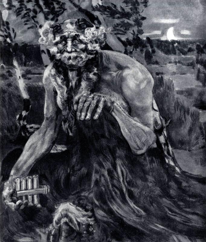 М. А. Врубель. Пан. 1899 г. Москва, Третьяковская галлерея