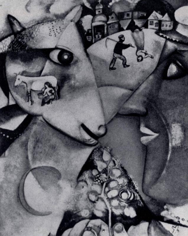 М. 3. Шагал. Я и деревня. 1911 г. Нью-Йорк, Музей современного искусства