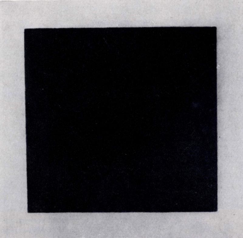 К. С. Малевич. Черный квадрат. 1913 г. Москва, Третьяковская галлерея