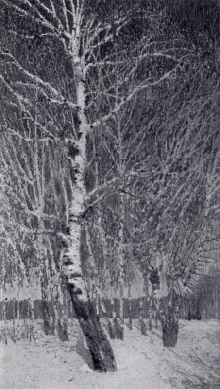 И. Э. Грабарь. Февральская лазурь. 1904 г. Москва, Третьяковская галлерея