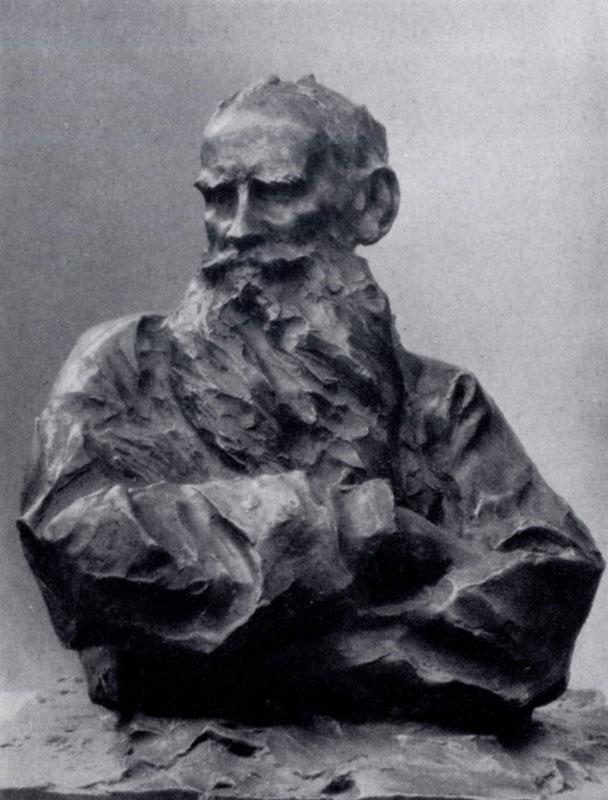 Русское искусство конца 19 - начала 20 века [1966 - - Всеобщая ...