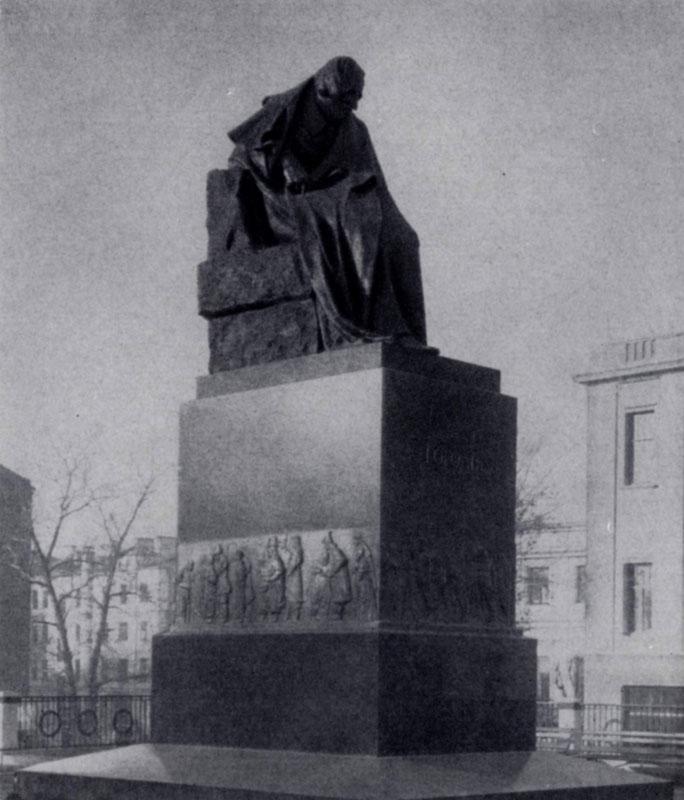 Н. А. Андреев. Памятник Н. В. Гоголю в Москве. Бронза. 1909 г