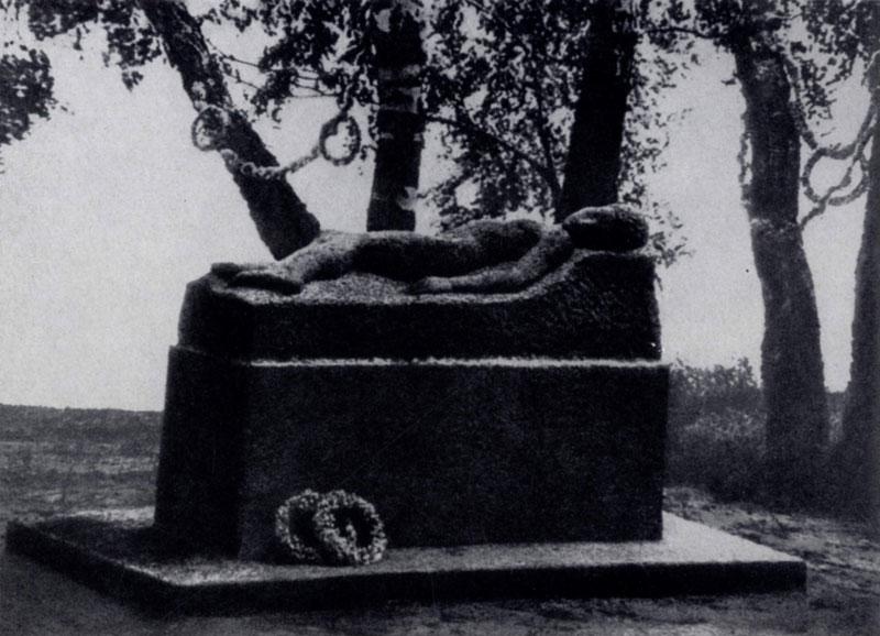 А. Т. Матвеев. Памятник-надгробие В. Э. Борисову-Мусатову в Тарусе. Камень. 1910 г