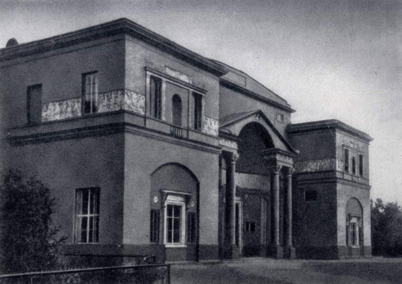 И. В. Жолтовский. Павильон скакового общества в Москве. 1903 — 1905 гг