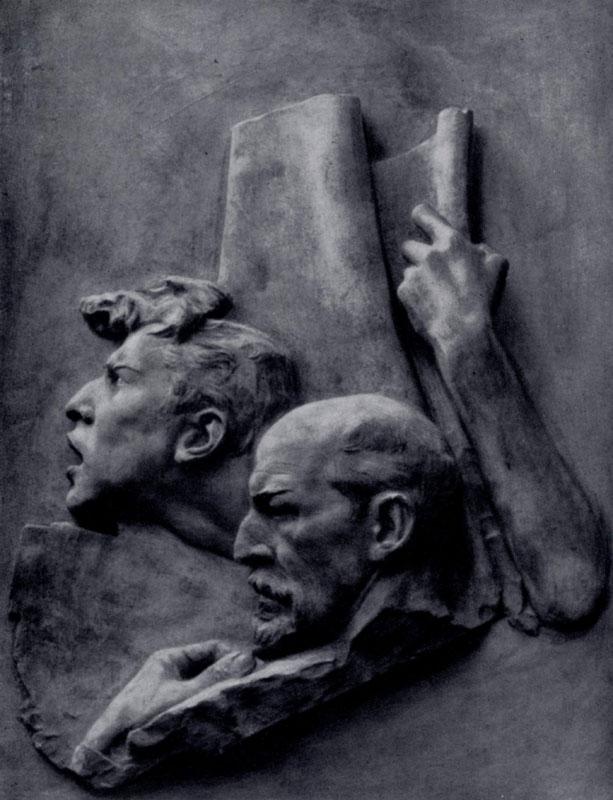 Эконом памятник Башня с профильной резкой Смоленск