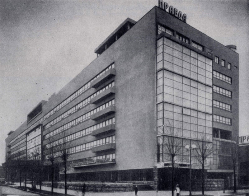 П. А. Голосов. Комбинат газеты «Правда» в Москве. 1929 — 1935 гг
