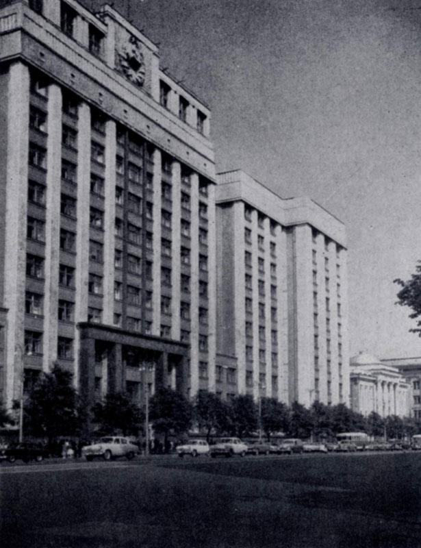 А. Я. Лангман. Здание Совета Министров СССР в Москве. 1933 — 1936 гг