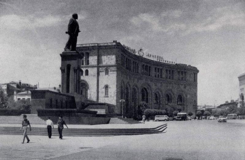 Ансамбль площади Ленина в Ереване. 1926 — 1940 гг. Проект планировки А.И. Таманяна