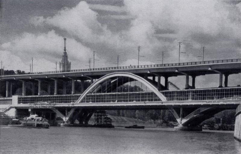 К.Н.Яковлев, А.И.Сусоров, B.Г.Андреев, Н.Н.Рудомазин. Двухъярусный мост в Москве. 1958 г.