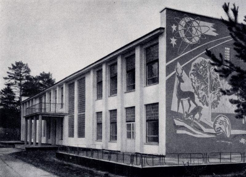 К. Д. Френкель, Л.Г.Газеров и др. Школа в поселке Протвино близ Серпухова. 1963 г