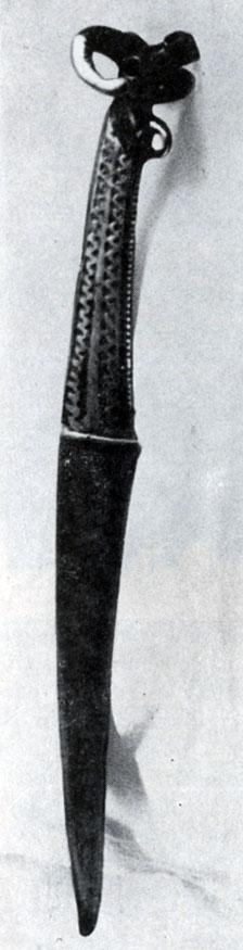 Бронзовый нож с головой козла на рукояти. Бронзовый период. ГЦМ